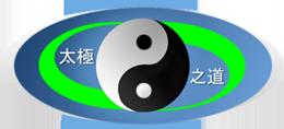 Tai Chi Journey