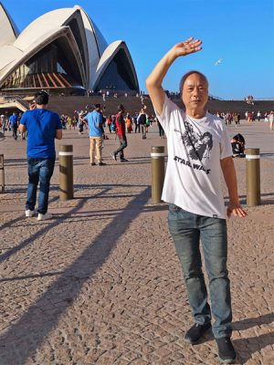 At the Sidney Opera House in Australia